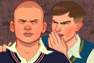 Bully - cheats