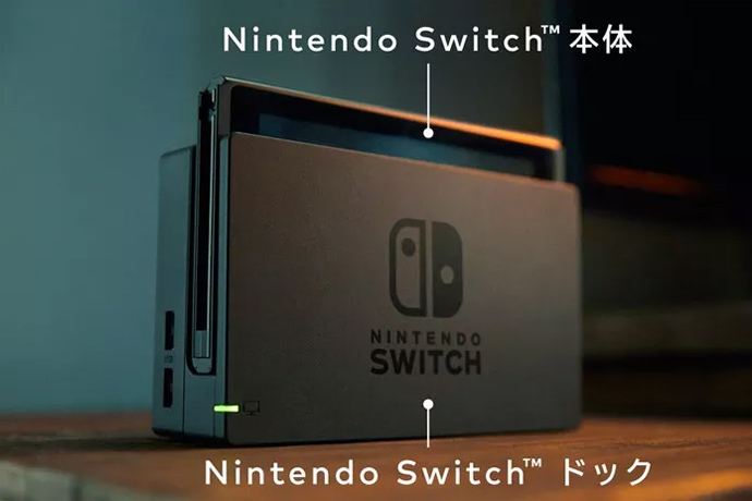 Nintendo Switch - dock