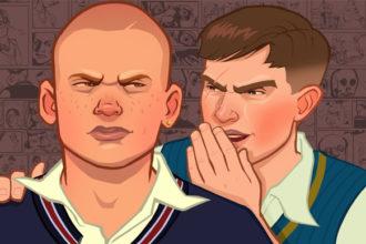 Bully - cheats