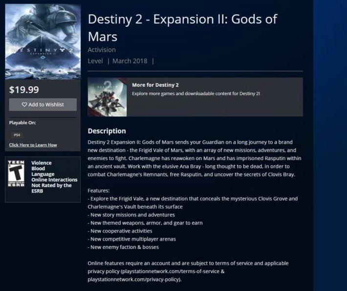 Destiny 2: Detalhes da segunda expansão aparecem na PSN
